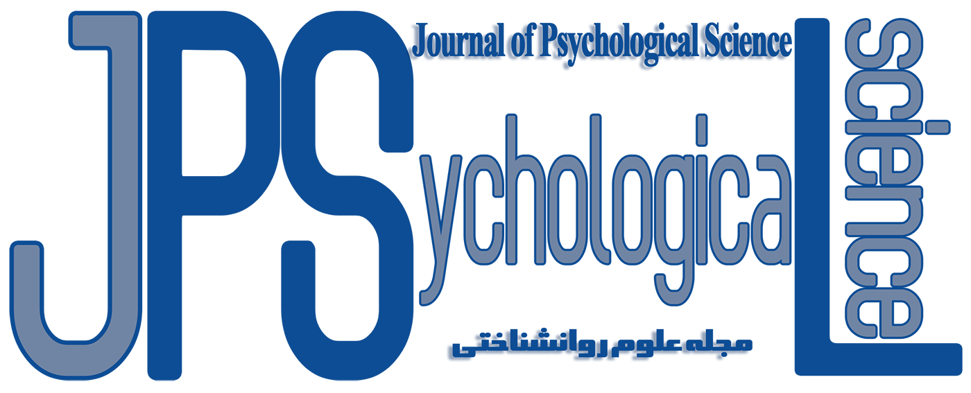 Journal of psychologicalscience
